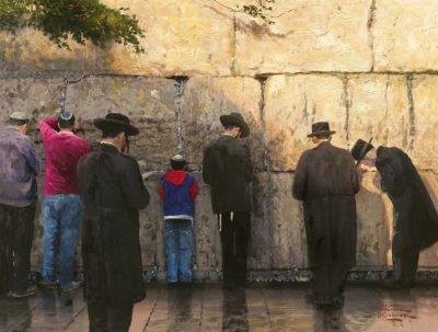 Wailing Wall, Jerusalem, The